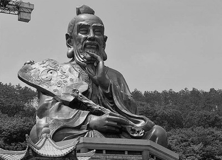 Han Fei-tzu (d. 233 BCE): Legalist Views on Good Government